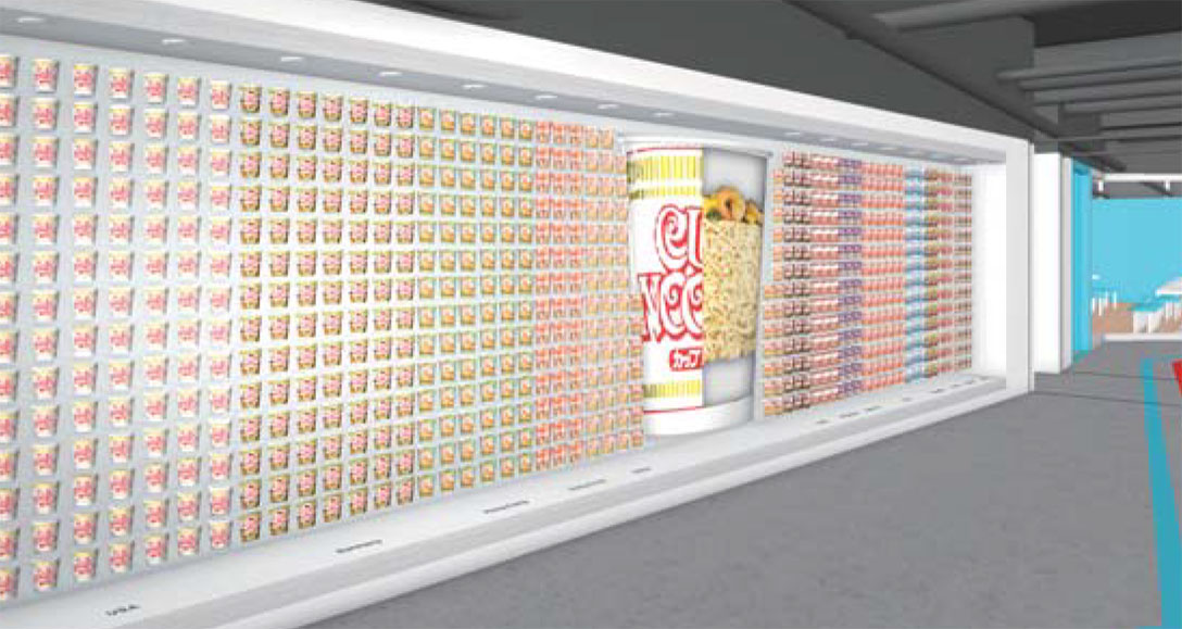 Cup Noodles Wall